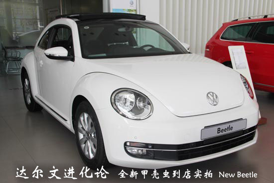 车辆提供单位:广汇风之星进口大众