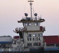 马鞍山发生沉船12人失踪
