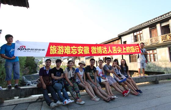 http://ah.sina.com.cn/travel/freshtravel/2012-08-21/16577173.html