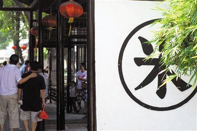 """叶圣陶《多收了三五斗》里的""""万盛米行""""原型就是甪直镇南市的万成恒米行。"""