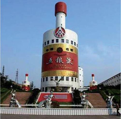 四川宜宾五粮液酒瓶楼