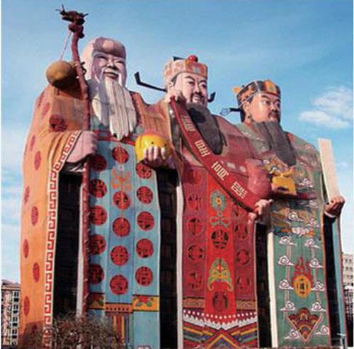河北燕郊北京天子大酒店