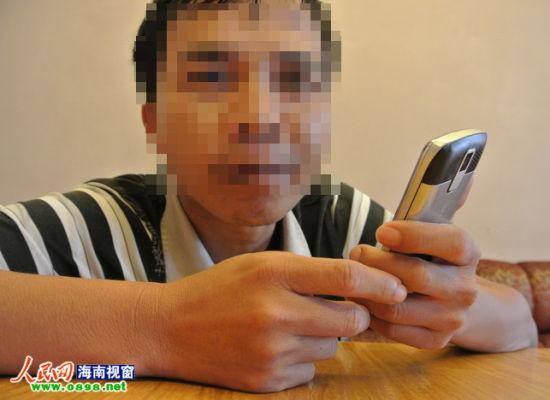 文昌男子在收听手机录音关于妻子乱伦的证据