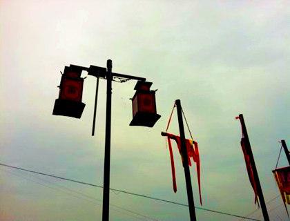 千秋村的路灯