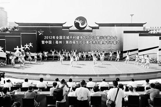 bozhou
