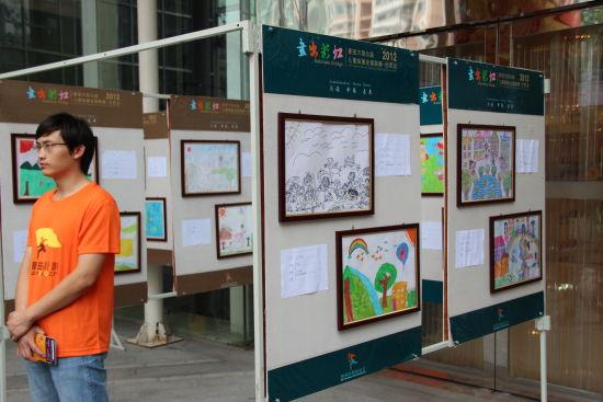 中国麦田计划公益儿童画展在合肥开展(图)图片