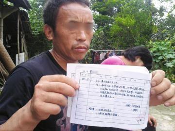 芳芳父亲出示医院的检查证明。