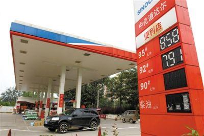 油价重返8元时代