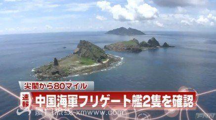 日本电视台新闻截图