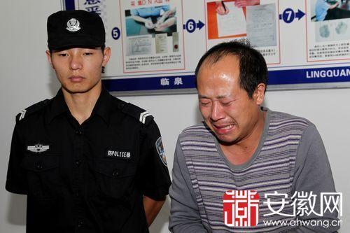 犯罪嫌疑人听到事故中的伤亡人数时留下悔恨的泪水。楚跃武 刘峰/摄