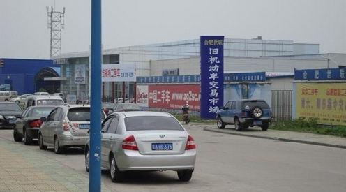 国际汽车城内的世联旧机动车交易市场