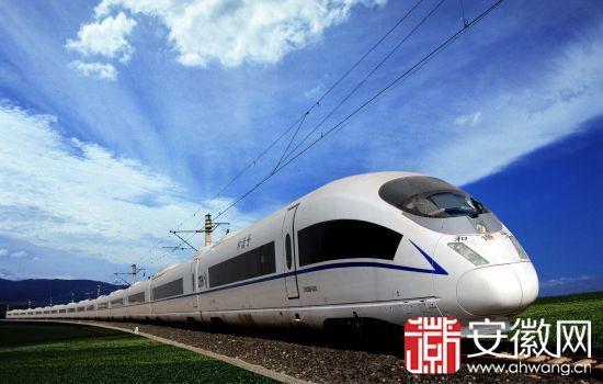 即将正式运营的FRH380BL高速动车组。