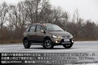 景逸SUV �K 3000元
