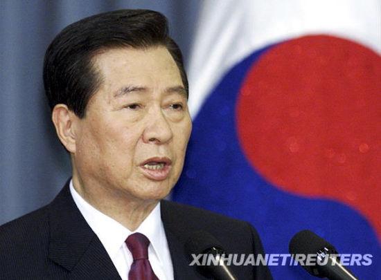 韩国前总统金大中