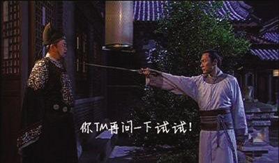 图中元芳台词为网友编造。