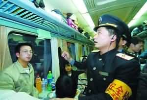 铁路试水积分兑车票 学生票不参与积分