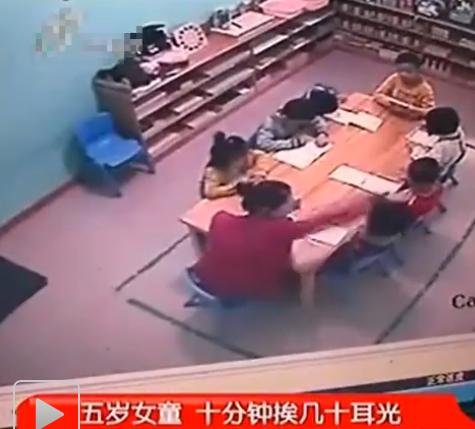 10分钟的时间里这位老师就在一个女童脸上狂扇了几十个耳光