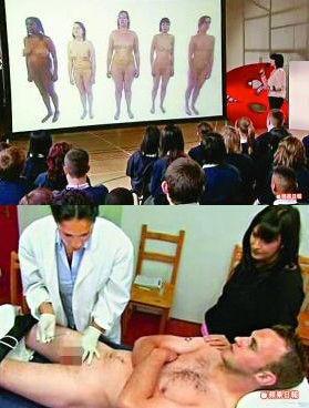节目各种裸体入镜