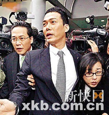 谢天华被罚停牌18个月