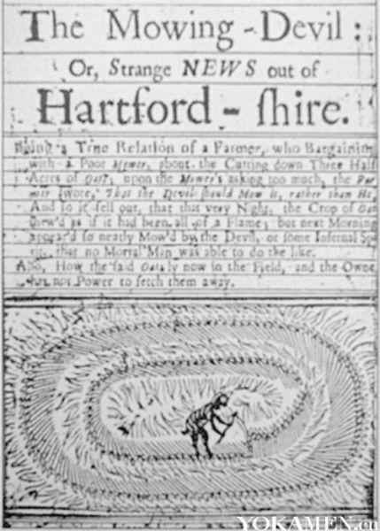 三百多年前的惊悚小报