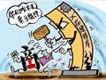 【第44期】楼粉粉豆腐上的中国