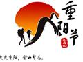 【第43期】反思中国式过重阳节