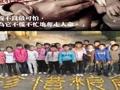 """【第42期】官员忍饥挨饿""""过节""""是作秀"""