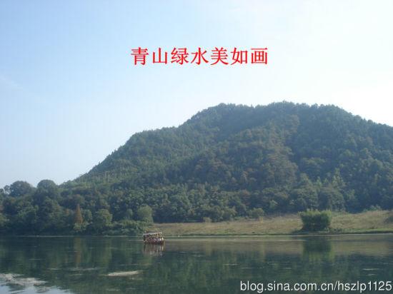 渔梁坝美景