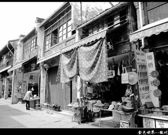 老街蜡染布