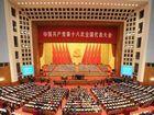 中共十八大北京开幕