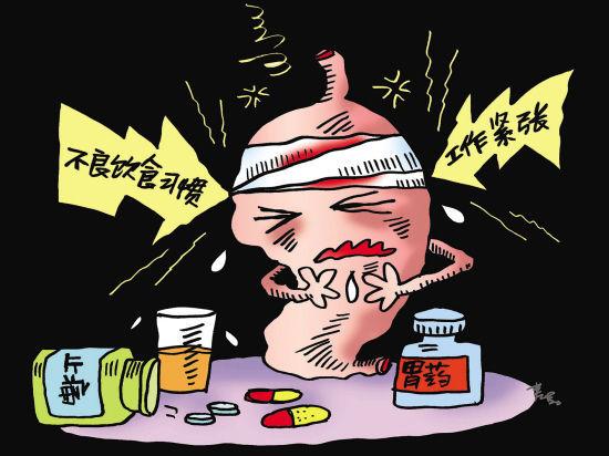 23岁女白领常吃凉皮麻辣烫等患胃癌