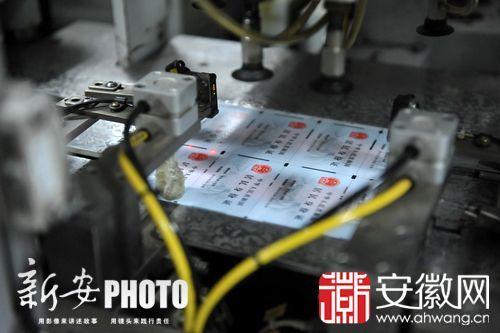 """身份证在制作过程中要在机器中进行高温""""洗礼""""。"""