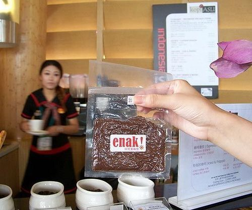 世上最贵的印尼咖啡揭秘