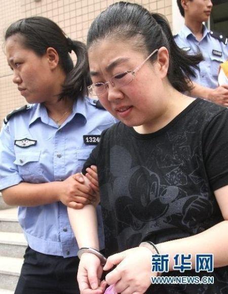 """河北""""造假骗官干部""""王亚丽被判刑14年"""
