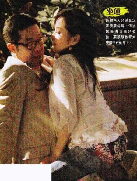 蔡慧敏同杨南日玩到干柴烈火,忍不住在公园打野战。