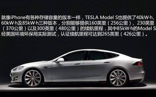 特斯拉最新车型TESLA Model S