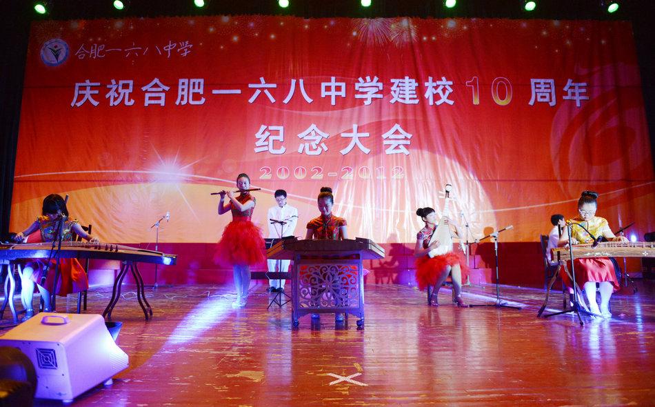 民乐合奏《茉莉花》,《最炫民族风》