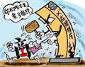 楼粉粉豆腐上的中国