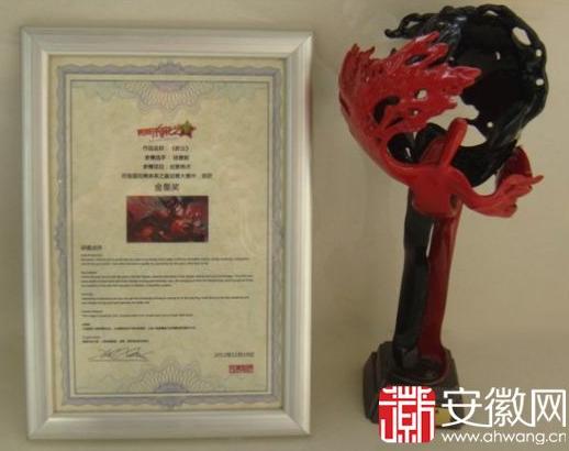 安工大学子获得全国美术创意大赛唯一金奖