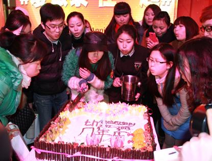 【爱银泰 在一起】周年生日蛋糕 粉丝一起吹蜡烛