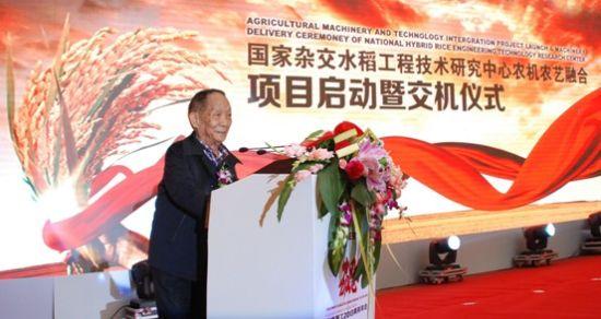 国家杂交水稻工程中心农机农艺融合项目在芜启动