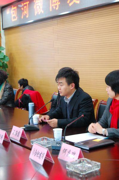 新浪安徽总经理胡静发表讲话