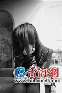 21岁的河南姑娘晓圆(化名)刚刚被诊断为重度抑郁症患者