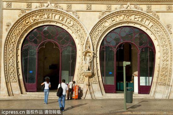 罗西欧火车站