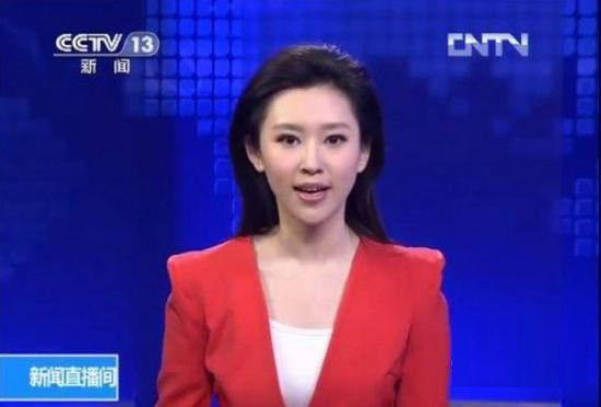 实习女主播王音棋亮相《新闻直播间》