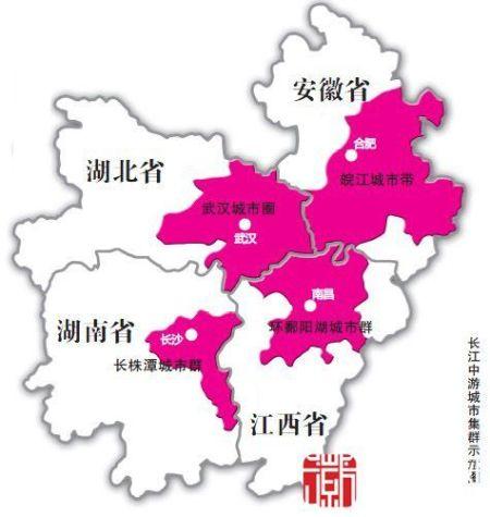 皖湘鄂赣共建城市群