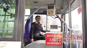 九龙坡奥体中心,驾驶员李琴琴讲述乘客莫名将十多张百元大钞投进箱内。
