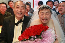 老年男同性恋者北京高调完婚