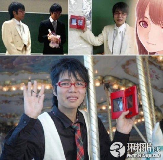 日本男子举行隆重仪式与网络游戏人物结婚