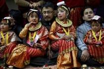 尼泊尔少女要嫁给果实和太阳